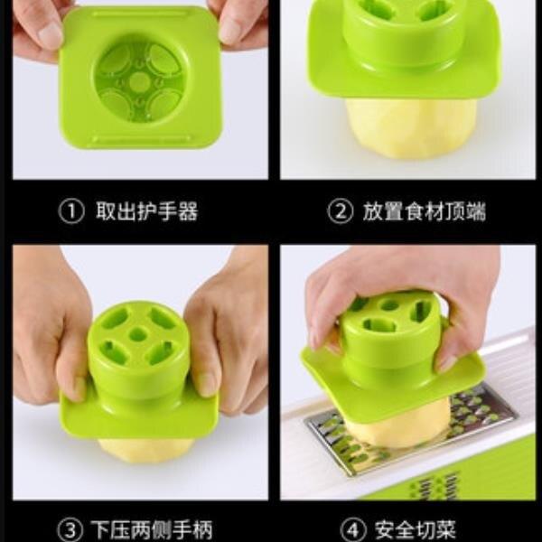 切菜工具  多功能廚房用品切菜土豆絲切絲器擦絲家用切片家用蘿卜刨絲神器 概念3C