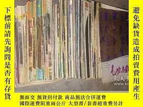 二手書博民逛書店罕見氣功與科學雜誌80本Y236931