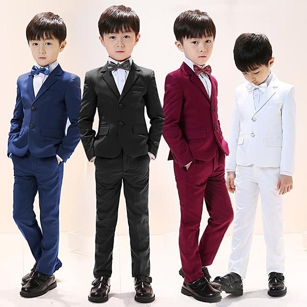 男童禮服兒童小西裝套裝男童西服三件套花童小孩主持人鋼琴演出服春秋【樂印百貨】
