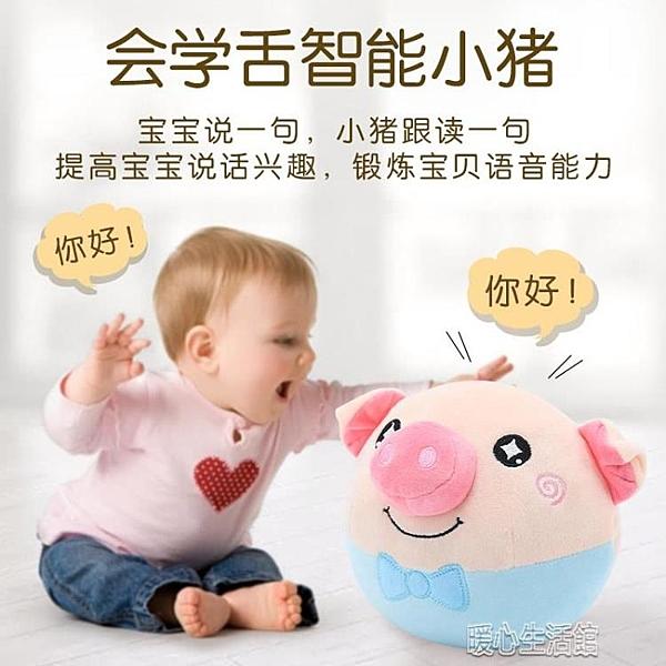 玩具 跳跳球跳跳豬兒童寶寶玩具嬰兒會說話跳小孩復讀玩偶 快速出貨