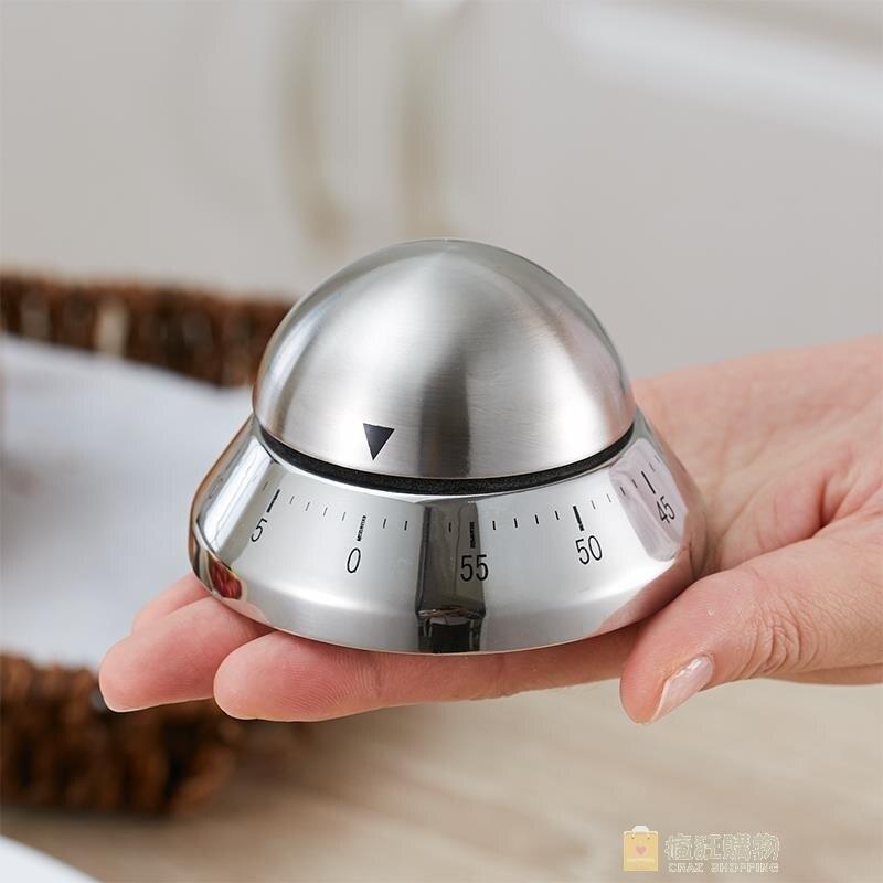 創意廚房時間提醒器 定時器機械不銹鋼計時器 倒計時器 概念3C