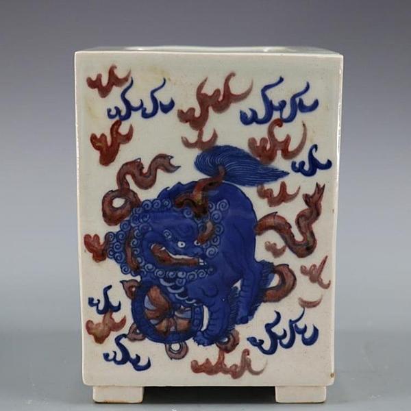 清康熙青花釉里紅獅子紋鑲器筆筒手繪仿古老貨瓷器家居古玩擺件1入