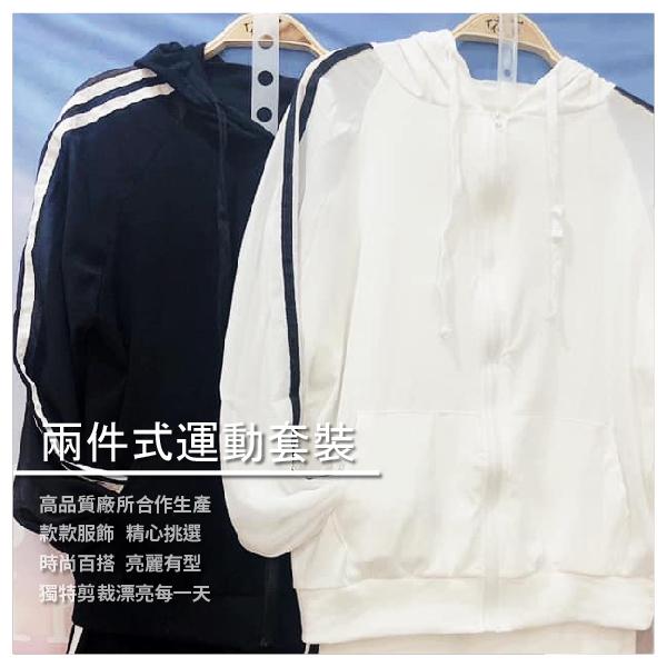 【依芙Fashion wear collection】兩件式運動套裝