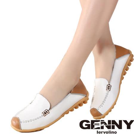 Genny Iervolino舒適軟底百搭豆豆鞋(白色)