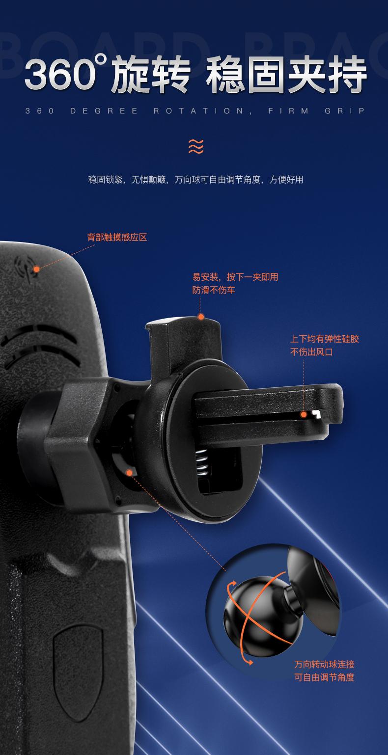 H8 車載無線充電支架 付3個磁吸頭