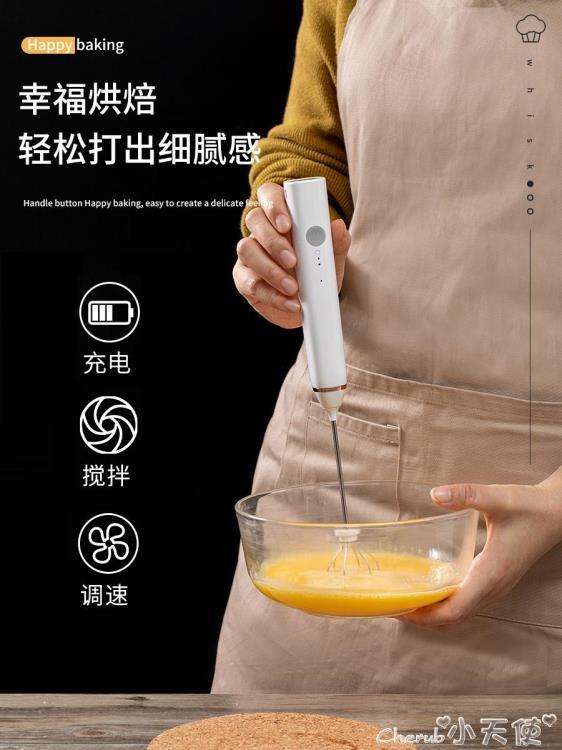 【居家推薦】打蛋器手持家用電動打蛋器蛋糕攪拌器小型攪拌棒攪拌機打發器220V