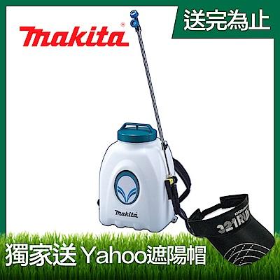 MAKITA牧田 18V充電式噴霧機DVF104Z(單機)-10L 無電池 無充電器