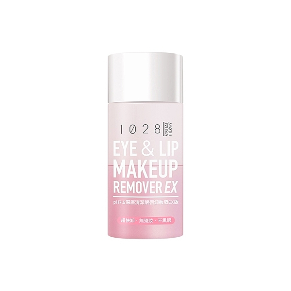 1028  - Hydrating Eye & Lip Makeup Remover EX pH7.7 (30ml)