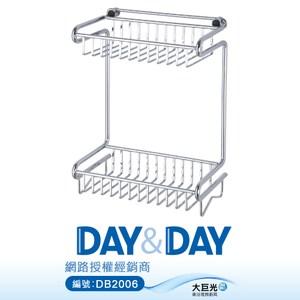 【DAY&DAY】不鏽鋼雙層置物架-窄版(ST3268-2S)