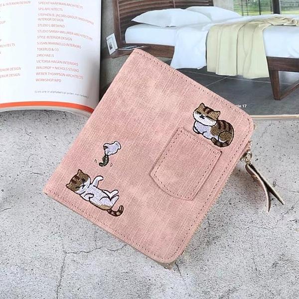 短夾 ins卡包錢包一體女短款學生韓版可愛簡約超薄拉鏈搭扣折疊零錢夾 快速出貨