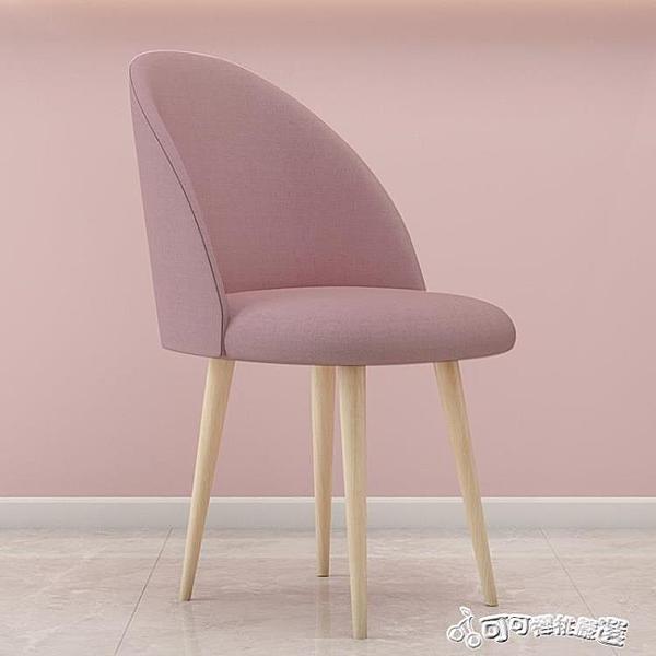 北歐餐椅家用現代簡約靠背椅書桌椅子臥室梳妝椅網紅輕奢化妝椅子 Cocoa