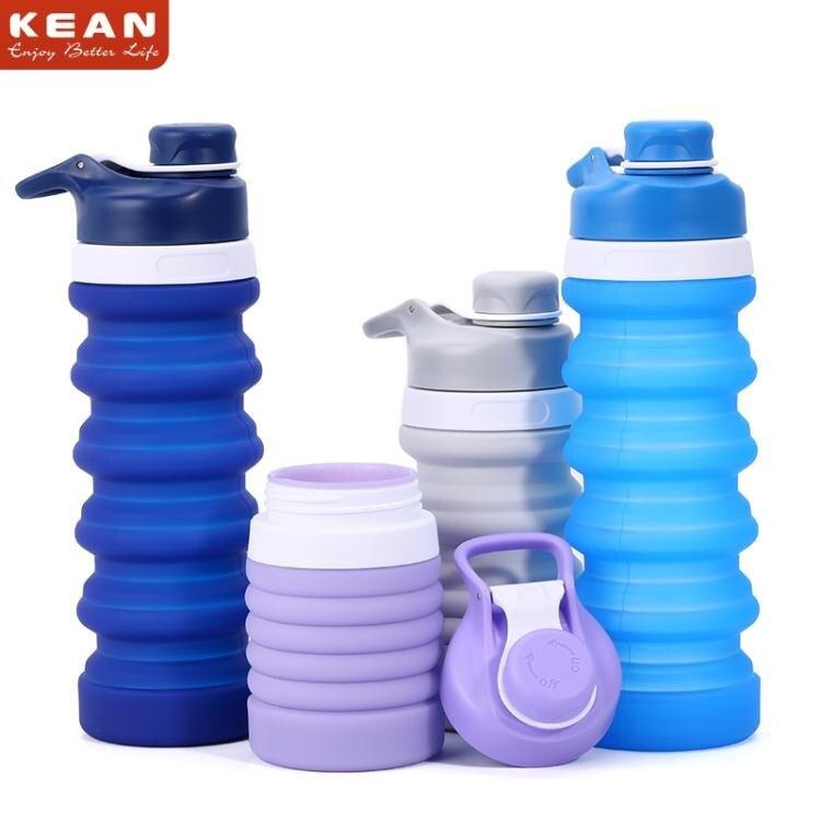 【戶外推薦】折疊水壺 硅膠折疊水杯戶外運動水壺大容量便攜旅行可伸縮杯子折疊杯水瓶
