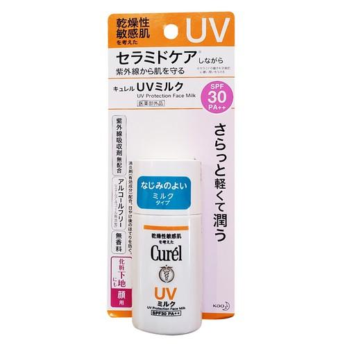 Curel 潤浸保濕防曬乳(臉部用)(30ml/瓶)[大買家]