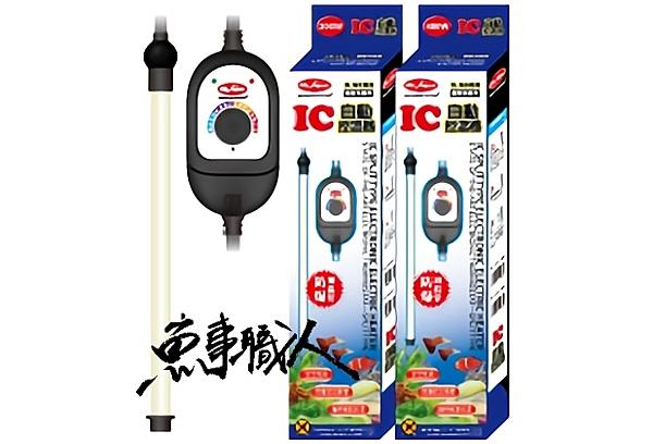 MR.AQUA 水族先生【IC自動控溫器 300W (防爆型)】控溫主機、加溫器、溫控器 魚事職人