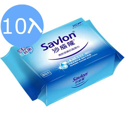 【10入】沙威隆 清爽潔膚抗菌濕巾 80片