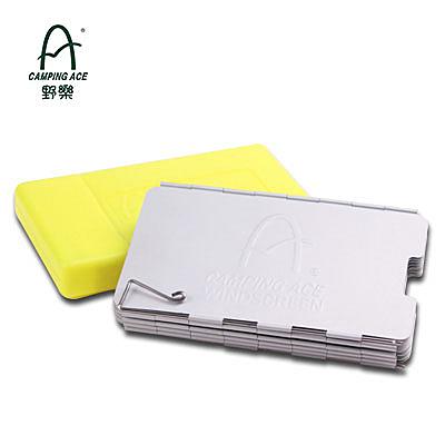 丹大戶外用品 野樂【Camping Ace】ARC-5102M 10片式中型擋風鈑 體積小好攜帶 附收納盒