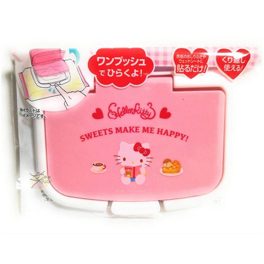 三麗鷗 按壓式 濕紙巾黏貼蓋 【樂購RAGO】 可重複用 日本進口