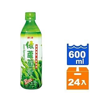津津 綠蘆筍汁飲料 600ml (24入)/箱【康鄰超市】