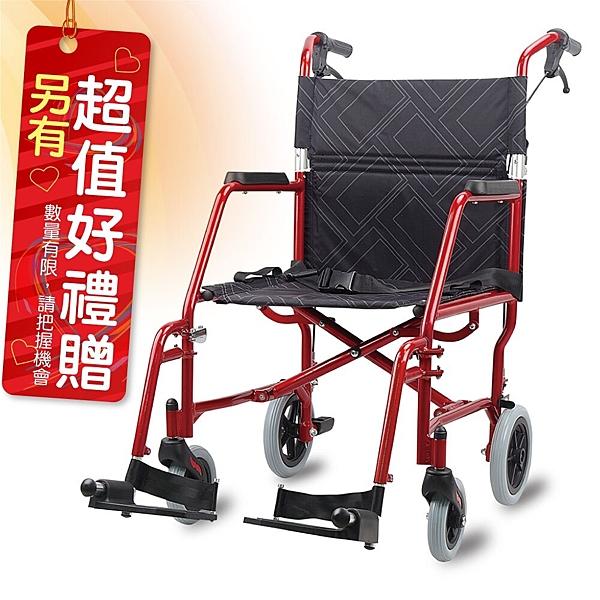 必翔銀髮 手動輪椅 PH-183A 攜帶型看護輪椅 輪椅補助B款 贈 黑色專用手提袋