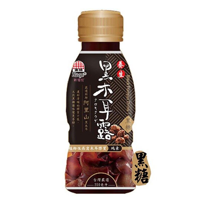 生活 新優植養生黑木耳露-黑糖 350ml (24入)x2箱【康鄰超市】