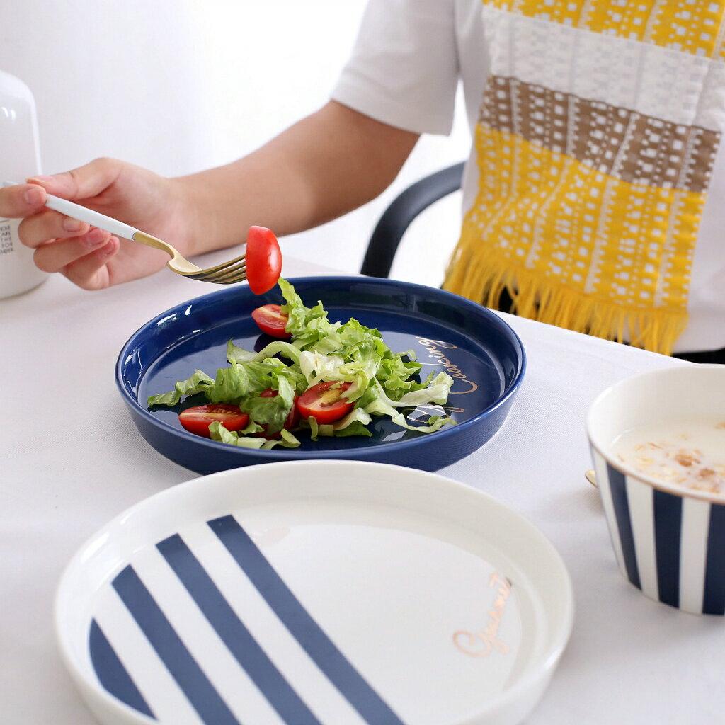 現貨供應▶ 藍金系列陶瓷立邊餐盤 沙拉盤 甜點西餐盤 烘焙盤