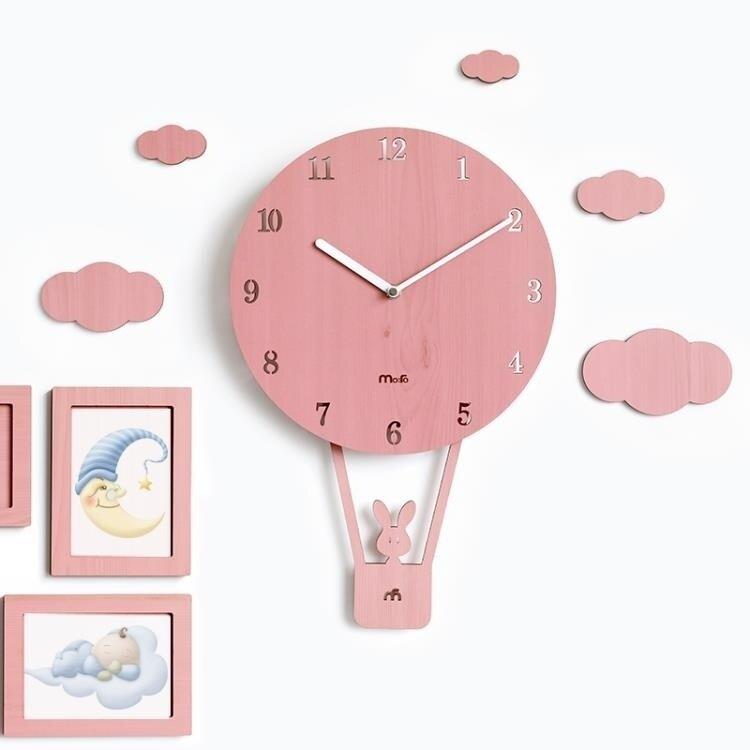掛鐘 搖擺兒童卡通客廳現代個性鐘錶臥室靜音家用時鐘  【新年鉅惠】