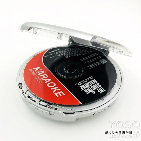CD機  透明蓋 便攜式 CD機 隨身聽 CD播放機 帶防震 支持英語【天天特賣工廠店】