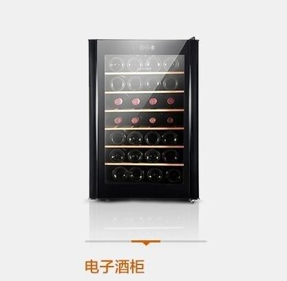 電子紅酒櫃 Sicao/新朝 JC-65B紅酒櫃恒溫酒櫃家用小型雙芯片電子紅酒櫃冰吧 DF 交換禮物