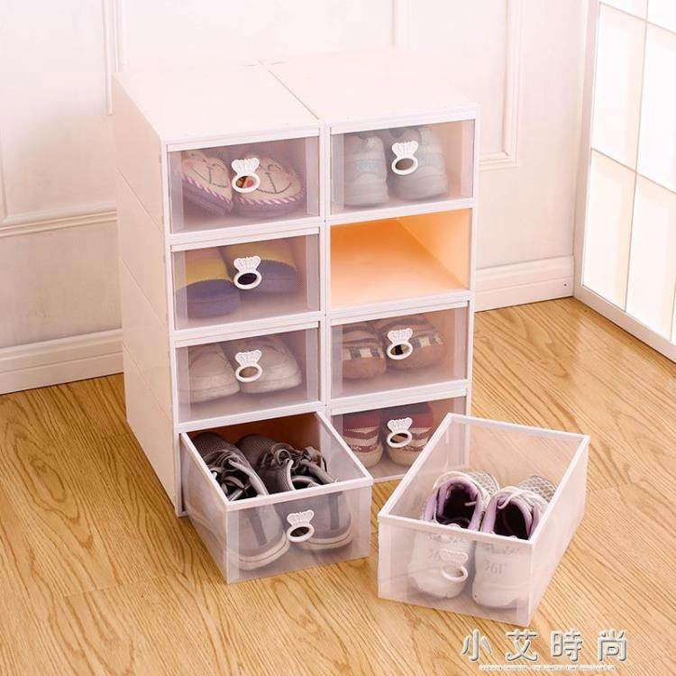 省空間加厚透明鞋盒子抽屜式鞋子收納鞋櫃塑膠整理箱鞋架 .NMS