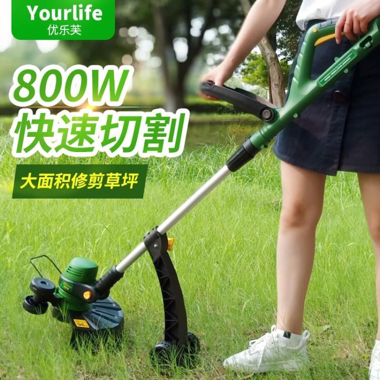 電動打草機家用 割草機草坪機除草機割草神器打草機剪草機【99購物節】