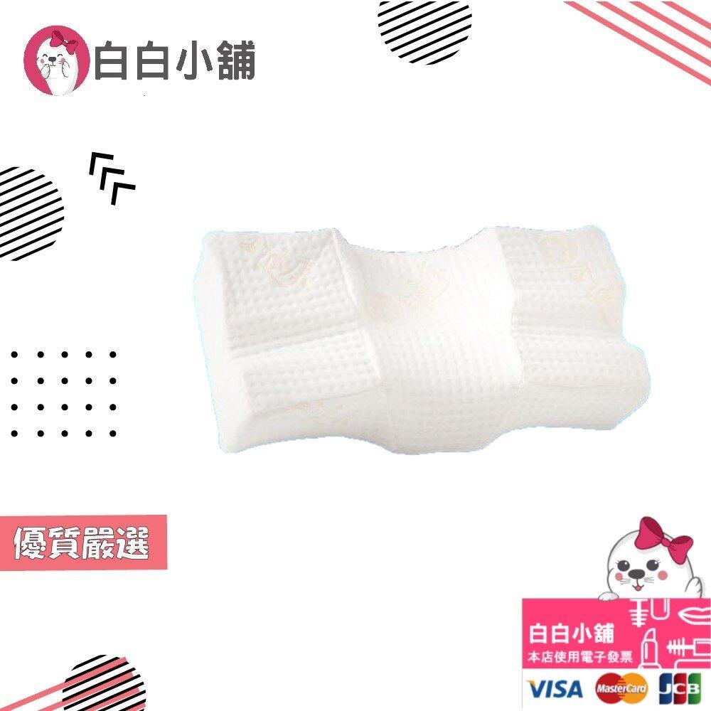金健康3D伸展減壓舒頸枕(一入/二入)【白白小舖】