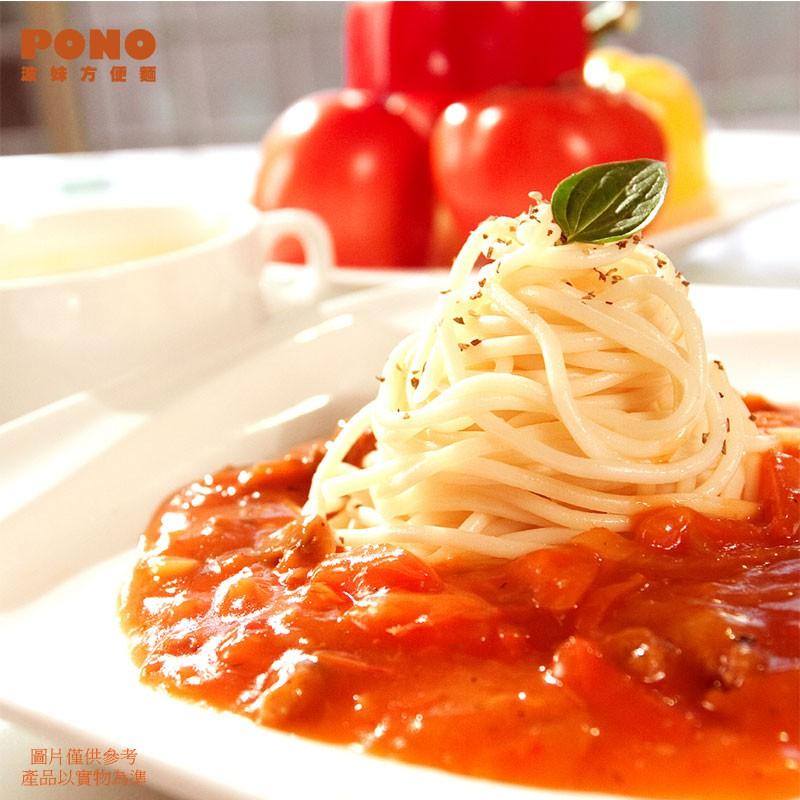 [面+醬]義大利番茄肉醬麵 (1包麵+1包醬)