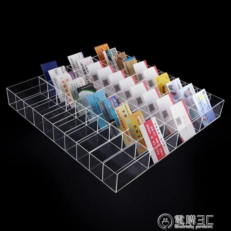 酒店房卡盒壓克力水晶盤名片會員卡銀行卡片身份證件收納展示盒 概念3C