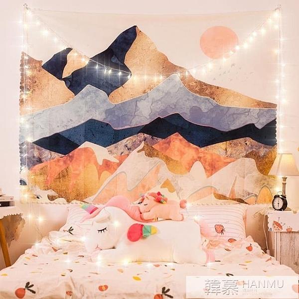 掛布背景布掛毯北歐臥室房間墻宿舍床頭裝飾墻面網紅背景墻布  夏季新品