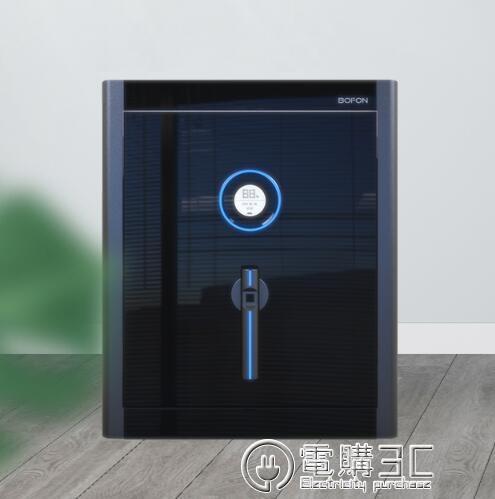 保險櫃家用小型防盜防撬全鋼入墻迷你家庭保險箱密碼 概念3C