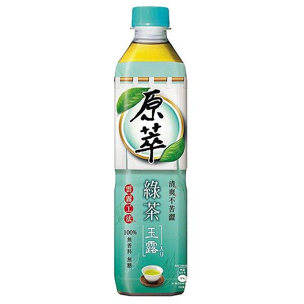 原萃 綠茶玉露 580ml (24入)/箱【康鄰超市】