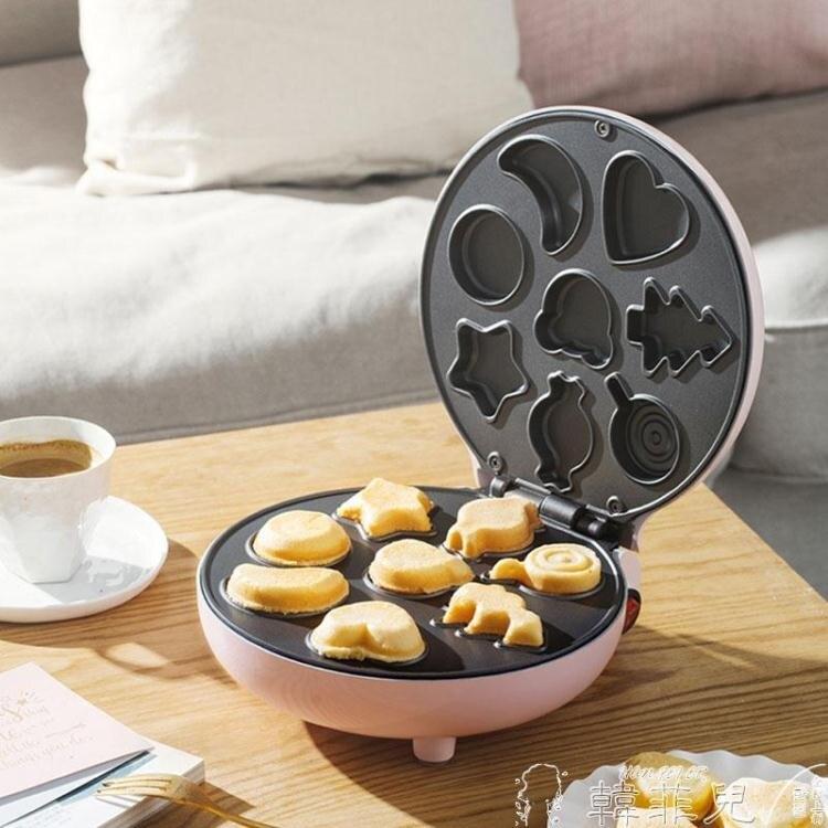 雞蛋仔機 小熊蛋糕機家用烘焙多功能迷你兒童卡通烤小蛋糕華夫餅機雞蛋仔機 MKS韓菲兒
