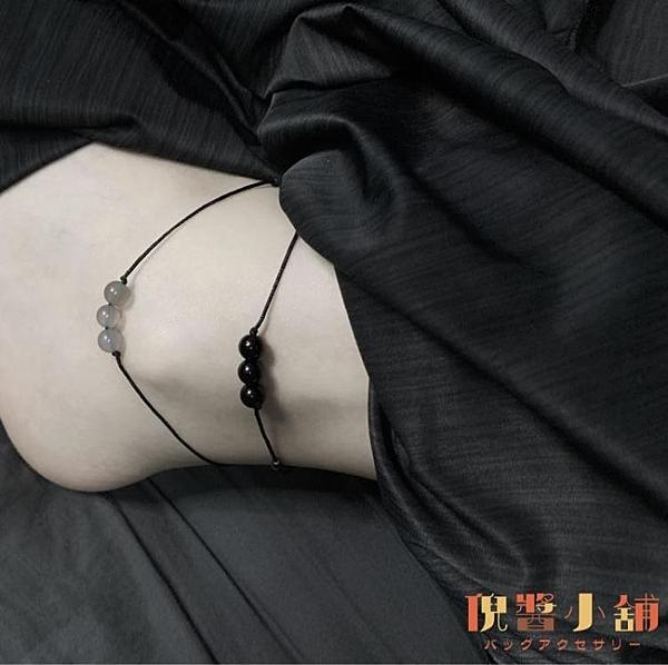 三生石轉運腳鏈黑瑪瑙灰玉髓腳繩腳飾【倪醬小舖】