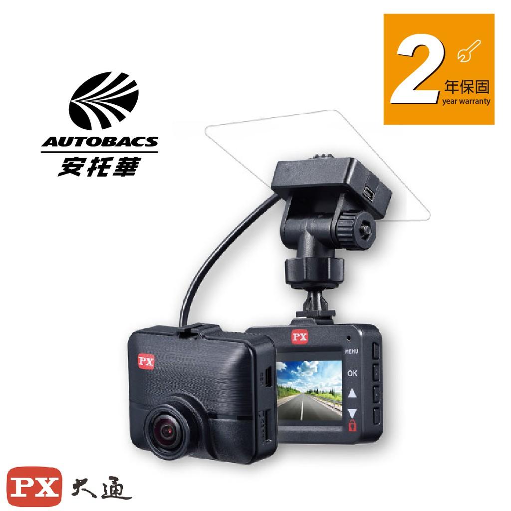 大通 A52G-GPS高畫質行車記錄器 16G記憶卡/2年保固-[再送折價券]