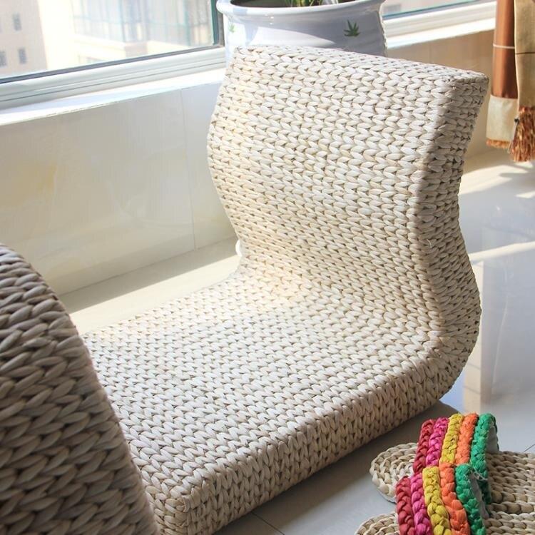 和室椅 現代草藤編懶人椅子榻榻米椅子無腿椅 和室/地臺/陽臺/飄窗靠背椅【99購物節】