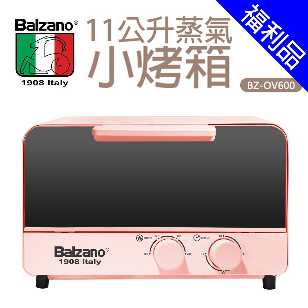 [福利品]【百佳諾Balzano】11公升蒸氣烤箱(BZ-OV600)