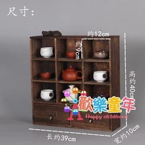 壁掛茶具架 茶杯架牆壁掛功夫茶具收納櫃日式茶壺架面多寶格置物架T【全館免運 限時鉅惠】
