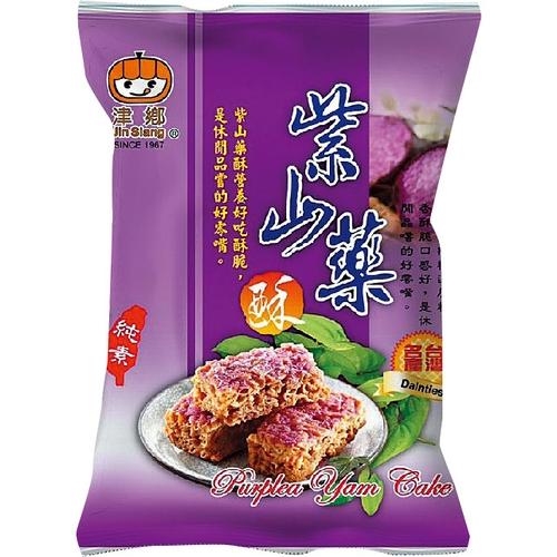 津鄉 紫山藥酥(360g/袋)[大買家]