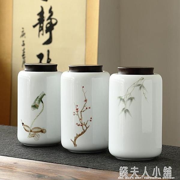 白瓷茶葉罐家用純手繪花茶普洱密封罐陶瓷大號黑檀木蓋防潮儲存罐 夏季特惠