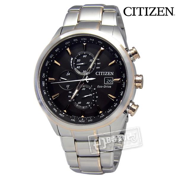 CITIZEN / 紳士世界時間電波光動能不鏽鋼手錶 黑色 / AT8016-51E / 43mm