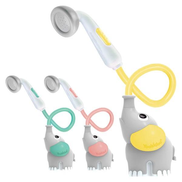 以色列 Yookidoo 戲水玩具-小象蓮蓬頭(黃/綠/粉)洗澡玩具【麗兒采家】