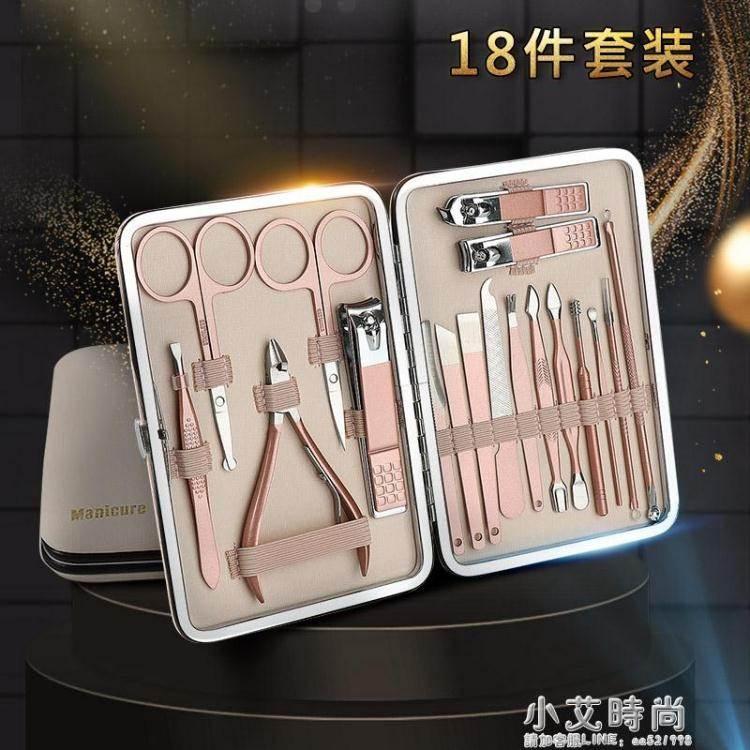 優思居 剪腳指甲神器 便攜式指甲刀防飛濺指甲剪帶耳勺專用指甲鉗
