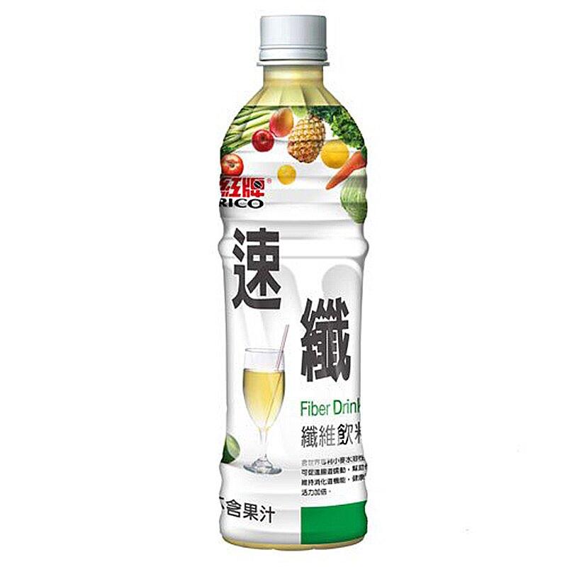 紅牌 速纖 纖維飲料 495ml (24入)/箱【康鄰超市】