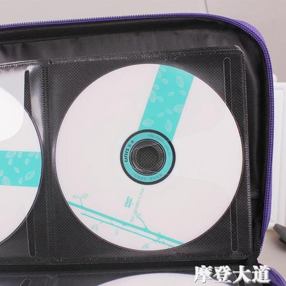 【免運】雄業帆布光盤包 大容量CD包CD盒 DVD光盤收納盒碟片包 光碟包96片『摩登大道』 喜迎新春 全館8.5折起