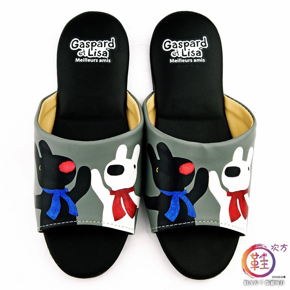 鞋次方 居家室內靜音拖鞋 麗莎與卡斯伯 GL2808